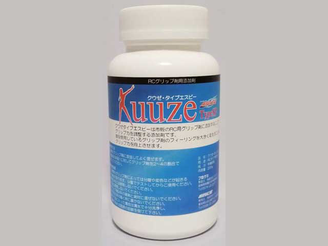 SPICE SP-KUUZE RCグリップ剤用添加剤『クウゼ・TypeSP』